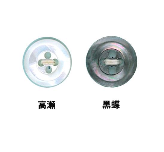 7 7型4穴貝ボタン オークラ商事 - ApparelX アパレル資材卸通販