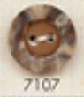 7107 4穴焦げ茶くぼみありボタン 大阪プラスチック工業(DAIYA BUTTON)/オークラ商事 - ApparelX アパレル資材卸通販