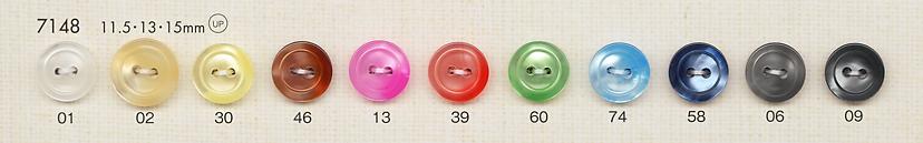 7148 カラフル シャツ・ブラウス用 プラスチックボタン 大阪プラスチック工業(DAIYA BUTTON)/オークラ商事 - ApparelX アパレル資材卸通販