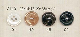 7165 DAIYA BUTTONS 貝調ポリエステルボタン 大阪プラスチック工業(DAIYA BUTTON)/オークラ商事 - ApparelX アパレル資材卸通販