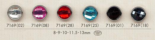 7169 華やか シャツ・ブラウス用 レディース向け アクリルボタン 大阪プラスチック工業(DAIYA BUTTON)/オークラ商事 - ApparelX アパレル資材卸通販