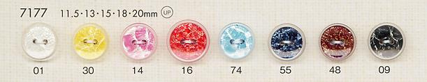 7177 カラフル 個性派 シャツ・ブラウス用 ポリエステルボタン 大阪プラスチック工業(DAIYA BUTTON)/オークラ商事 - ApparelX アパレル資材卸通販