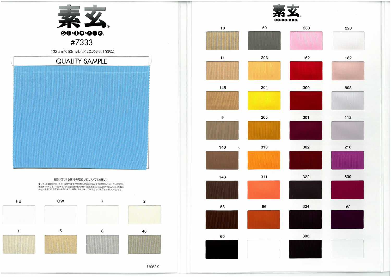 7333 防透け性ニット裏地 東レ/オークラ商事 - ApparelX アパレル資材卸通販