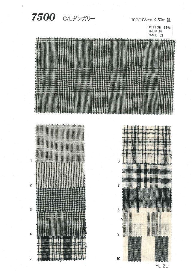 7500 綿麻ダンガリー[生地] 植山織物/オークラ商事 - ApparelX アパレル資材卸通販