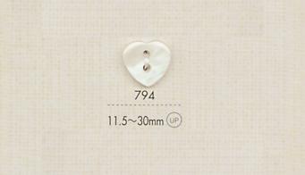 794 DAIYA BUTTONS 二つ穴貝調ポリエステルボタン(ハート形) 大阪プラスチック工業(DAIYA BUTTON)/オークラ商事 - ApparelX アパレル資材卸通販