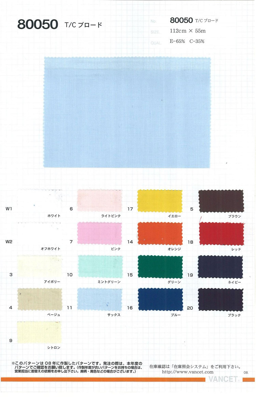 80050 T/Cブロード[生地] VANCET/オークラ商事 - ApparelX アパレル資材卸通販