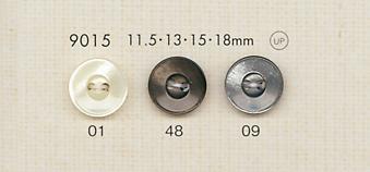 9015 DAIYA BUTTONS 貝調ポリエステルボタン 大阪プラスチック工業(DAIYA BUTTON)/オークラ商事 - ApparelX アパレル資材卸通販