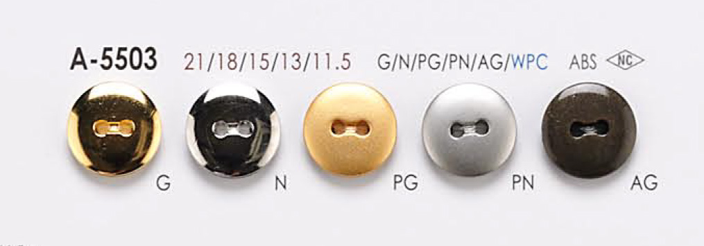 A5503 2つ穴 シンプル メタルボタン アイリス/オークラ商事 - ApparelX アパレル資材卸通販