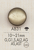 AB31 シンプル シャツ・ジャケット用 メタルボタン 大阪プラスチック工業(DAIYA BUTTON)/オークラ商事 - ApparelX アパレル資材卸通販