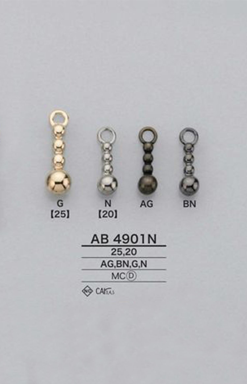 AB4901N ボールチェーン ファスナーポイント(引き手) アイリス/オークラ商事 - ApparelX アパレル資材卸通販