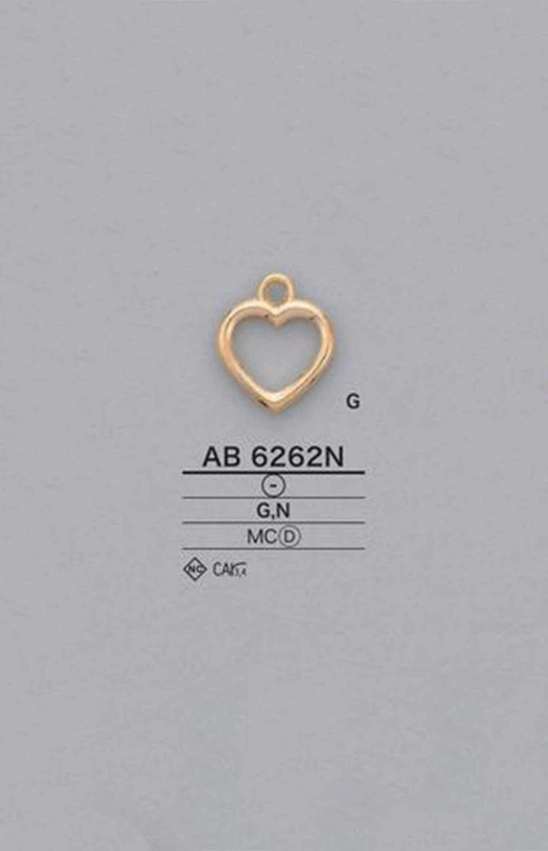 AB6262N ハート型 ファスナーポイント(引き手) アイリス/オークラ商事 - ApparelX アパレル資材卸通販