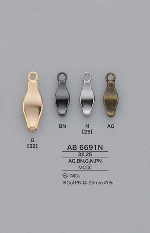 AB6691N ファスナーポイント(引き手) アイリス/オークラ商事 - ApparelX アパレル資材卸通販