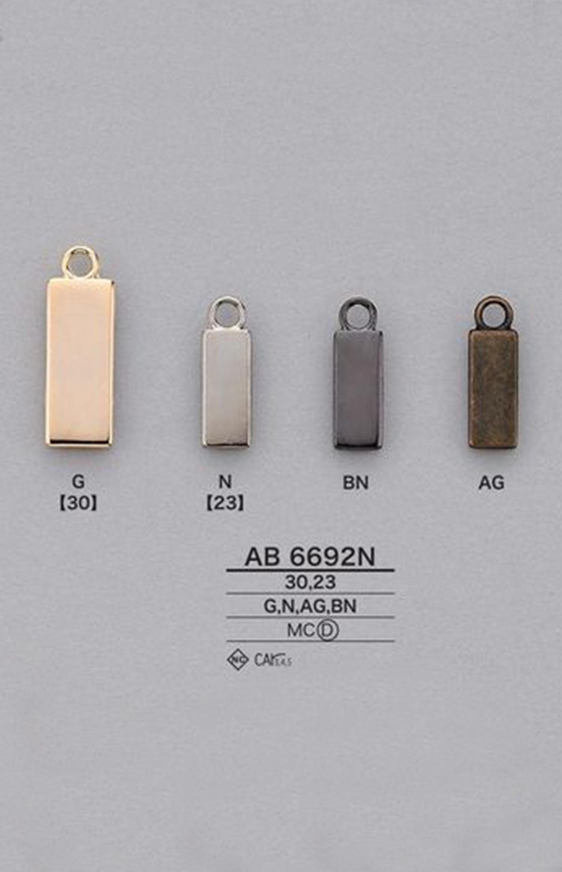 AB6692N スクエア ファスナーポイント(引き手) アイリス/オークラ商事 - ApparelX アパレル資材卸通販