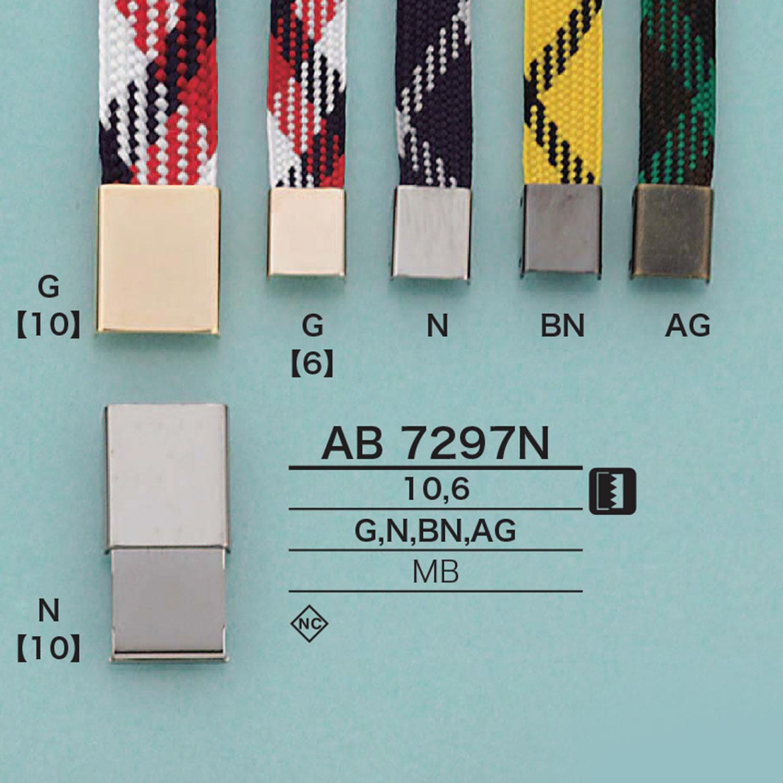 AB7297N 角型コードエンド(メッキ加工)[バックル・カン類] アイリス/オークラ商事 - ApparelX アパレル資材卸通販