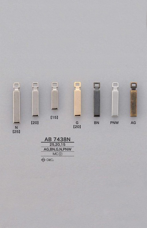 AB7438N ファスナーポイント(引き手) アイリス/オークラ商事 - ApparelX アパレル資材卸通販
