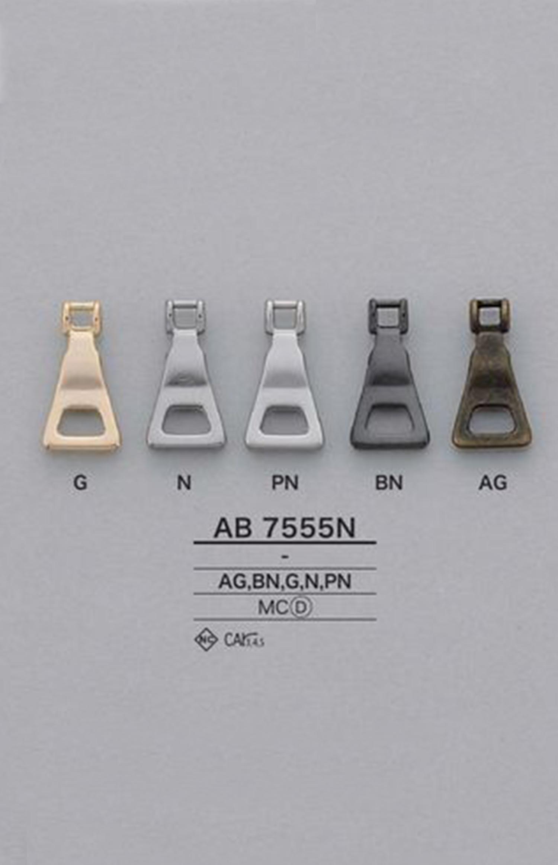 AB7555N 三角 ファスナーポイント(引き手) アイリス/オークラ商事 - ApparelX アパレル資材卸通販