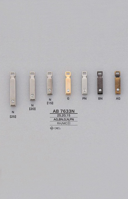AB7633N ラインストーン付きスクエア ファスナーポイント(引き手) アイリス/オークラ商事 - ApparelX アパレル資材卸通販
