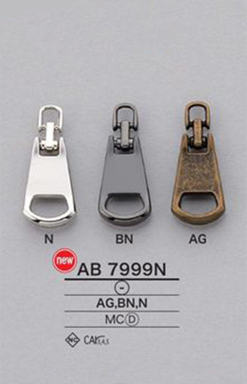 AB7999N ファスナーポイント(引き手) アイリス/オークラ商事 - ApparelX アパレル資材卸通販