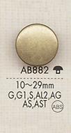 AB882 シンプル 色豊富 シャツ・ジャケット用 メタルボタン 大阪プラスチック工業(DAIYA BUTTON)/オークラ商事 - ApparelX アパレル資材卸通販