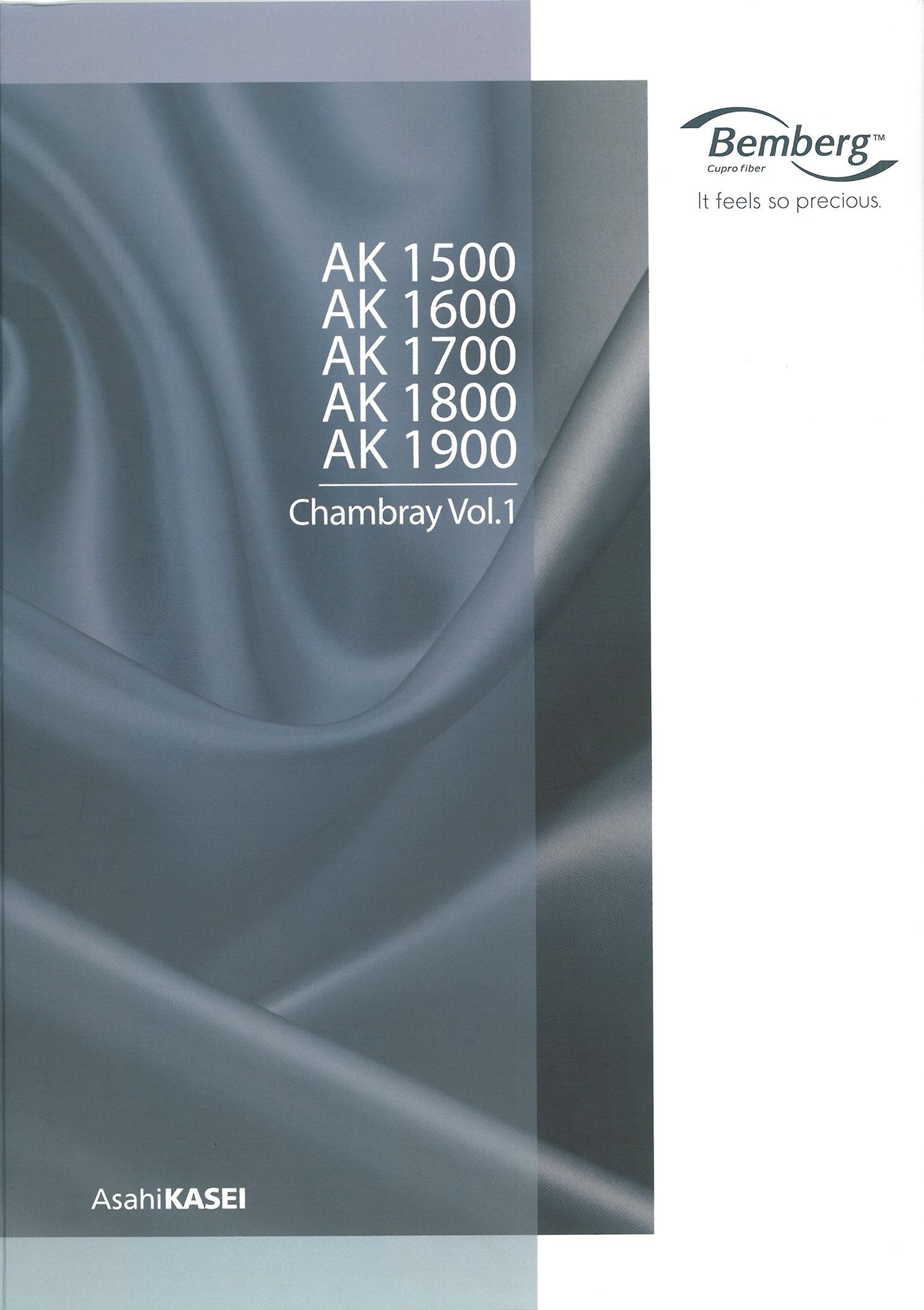 AK1500 キュプラタフタ裏地(ベンベルグ) 旭化成/オークラ商事 - ApparelX アパレル資材卸通販