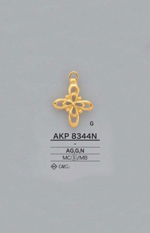 AKP8344N フラワーモチーフ ファスナーポイント(引き手) アイリス/オークラ商事 - ApparelX アパレル資材卸通販