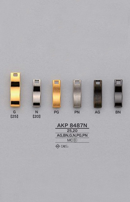 AKP8487N ファスナーポイント(引き手) アイリス/オークラ商事 - ApparelX アパレル資材卸通販