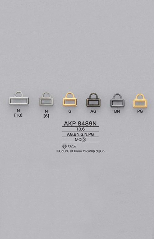 AKP8489N ダイカスト ファスナーポイント(引き手) アイリス/オークラ商事 - ApparelX アパレル資材卸通販