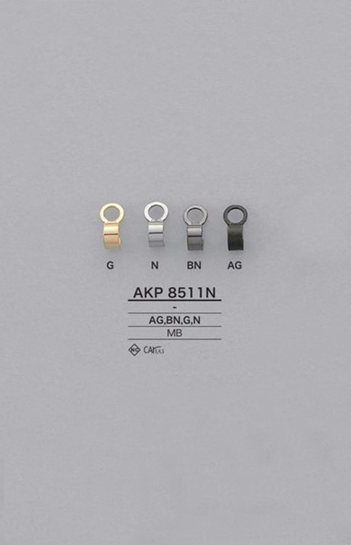 AKP8511N 真鍮 ファスナーポイント(引き手) アイリス/オークラ商事 - ApparelX アパレル資材卸通販