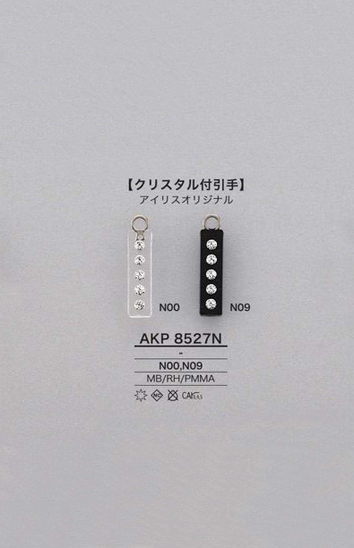 AKP8527N クリスタル付 ファスナーポイント(引き手) アイリス/オークラ商事 - ApparelX アパレル資材卸通販