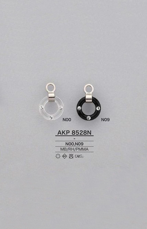 AKP8528N ラインストーン リング ファスナーポイント(引き手) アイリス/オークラ商事 - ApparelX アパレル資材卸通販