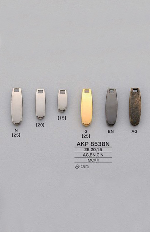 AKP8538N ファスナーポイント(引き手) アイリス/オークラ商事 - ApparelX アパレル資材卸通販