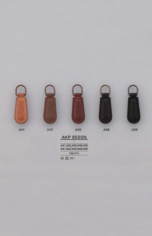 AKP8555N ナイロン ファスナーポイント(引き手) アイリス/オークラ商事 - ApparelX アパレル資材卸通販