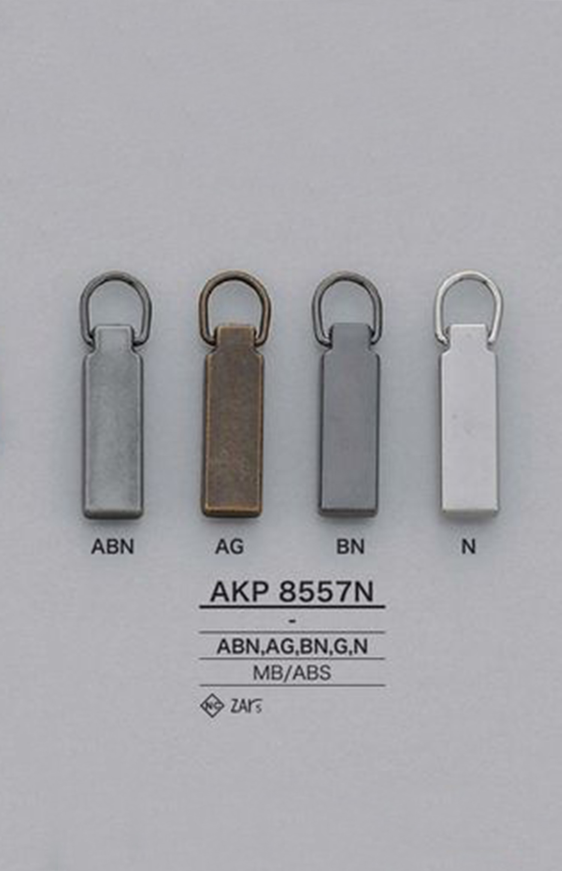 AKP8557N スクエア ファスナーポイント(引き手) アイリス/オークラ商事 - ApparelX アパレル資材卸通販