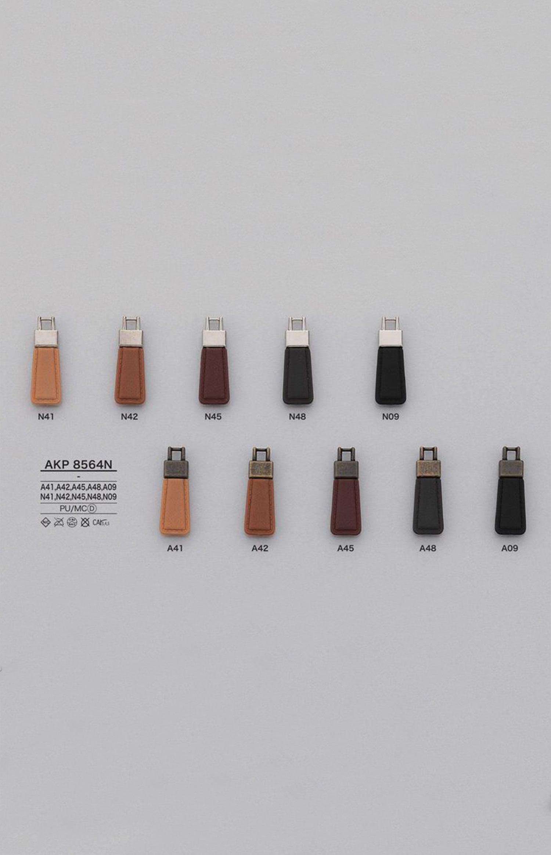 AKP8564N ポリウレタン ファスナーポイント(引き手) アイリス/オークラ商事 - ApparelX アパレル資材卸通販