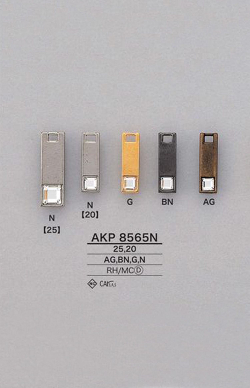 AKP8565N ラインストーン スクエア ファスナーポイント(引き手) アイリス/オークラ商事 - ApparelX アパレル資材卸通販