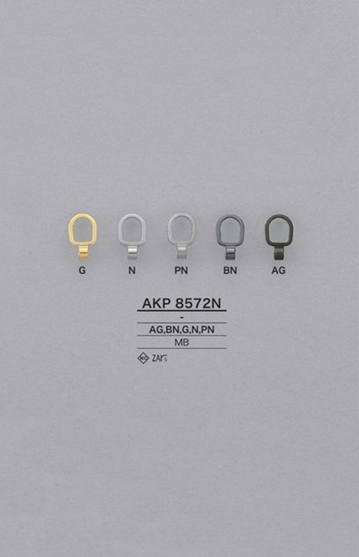 AKP8572N 真鍮 ファスナーポイント(引き手) アイリス/オークラ商事 - ApparelX アパレル資材卸通販