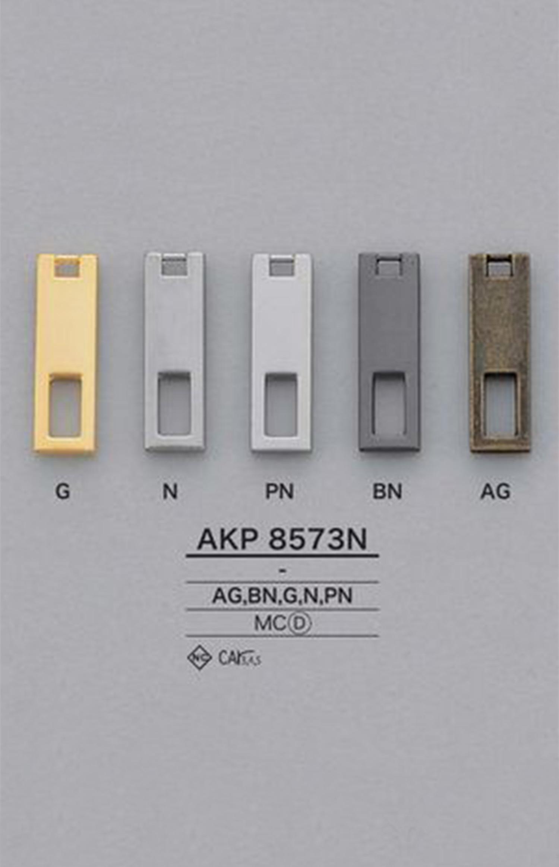 AKP8573N スクエア ファスナーポイント(引き手) アイリス/オークラ商事 - ApparelX アパレル資材卸通販