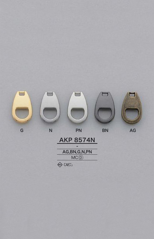 AKP8574N 楕円形 ファスナーポイント(引き手) アイリス/オークラ商事 - ApparelX アパレル資材卸通販