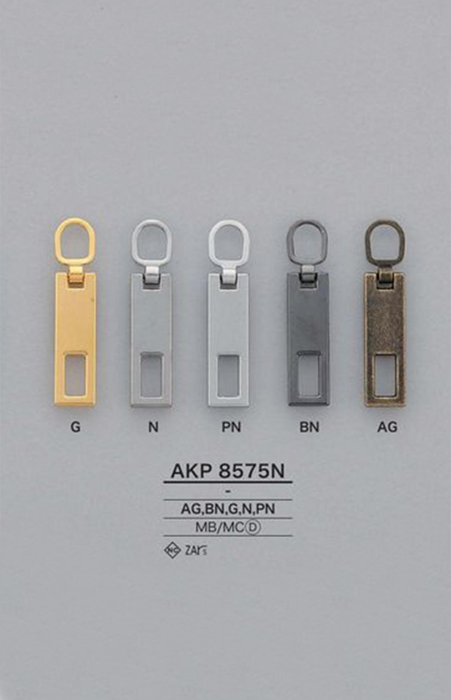 AKP8575N スクエア ファスナーポイント(引き手) アイリス/オークラ商事 - ApparelX アパレル資材卸通販