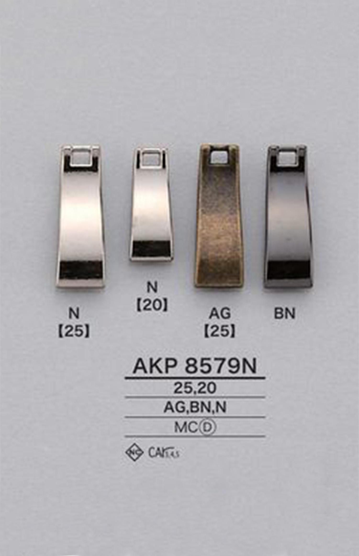 AKP8579N ファスナーポイント(引き手) アイリス/オークラ商事 - ApparelX アパレル資材卸通販