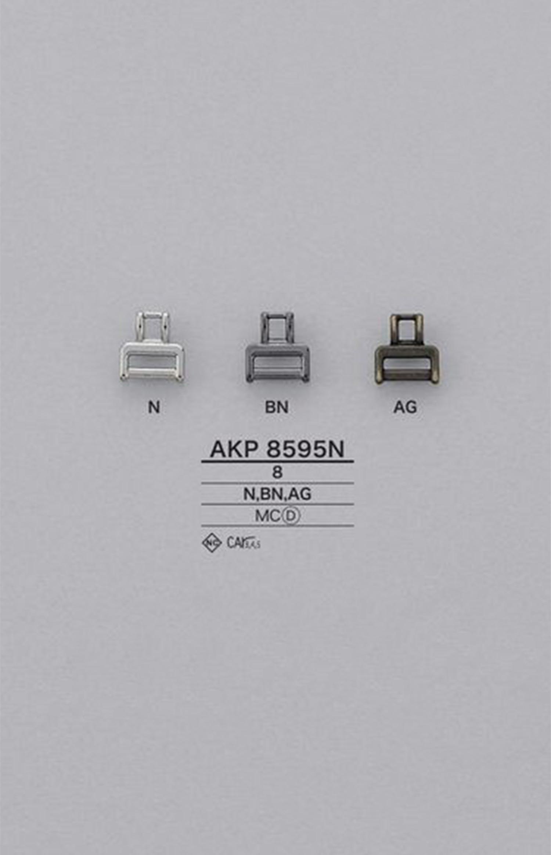 AKP8595N ダイカスト ファスナーポイント(引き手) アイリス/オークラ商事 - ApparelX アパレル資材卸通販