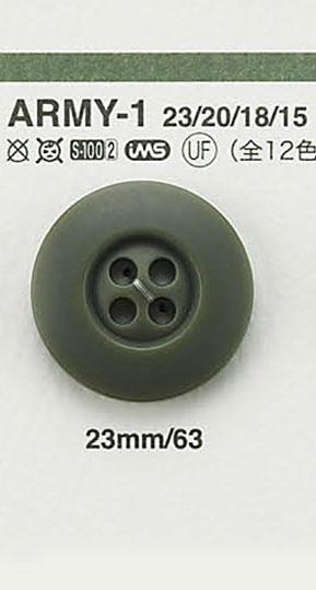 ARMY1 アーミーボタン アイリス/オークラ商事 - ApparelX アパレル資材卸通販