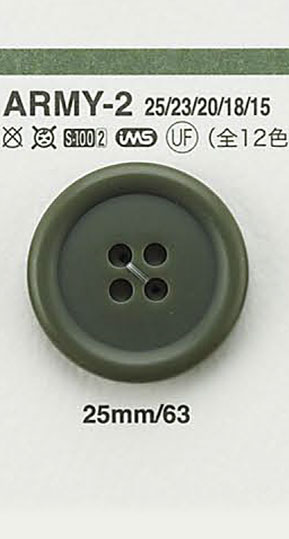 ARMY2 アーミーボタン アイリス/オークラ商事 - ApparelX アパレル資材卸通販