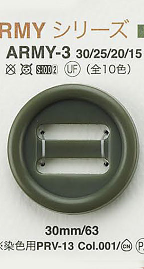 ARMY3 パラシュートボタン アイリス/オークラ商事 - ApparelX アパレル資材卸通販