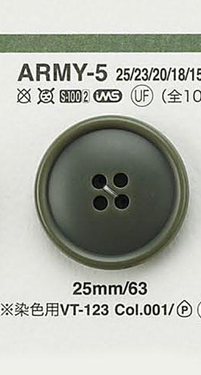ARMY5 アーミーボタン アイリス/オークラ商事 - ApparelX アパレル資材卸通販