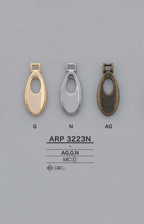 ARP3223N 楕円形 ファスナーポイント(引き手) アイリス/オークラ商事 - ApparelX アパレル資材卸通販