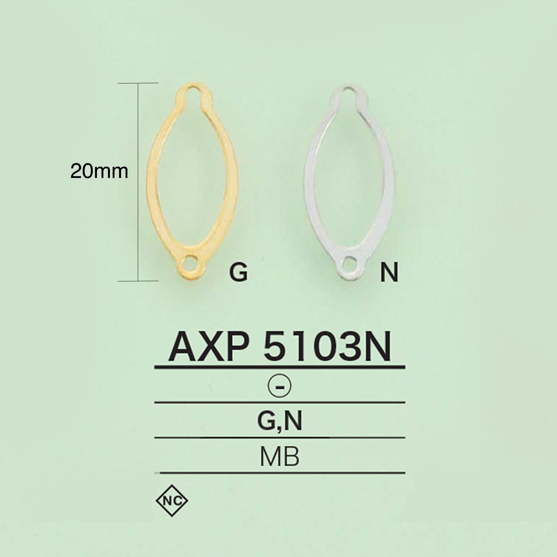 AXP5103N 板ダルマ[雑貨その他] アイリス