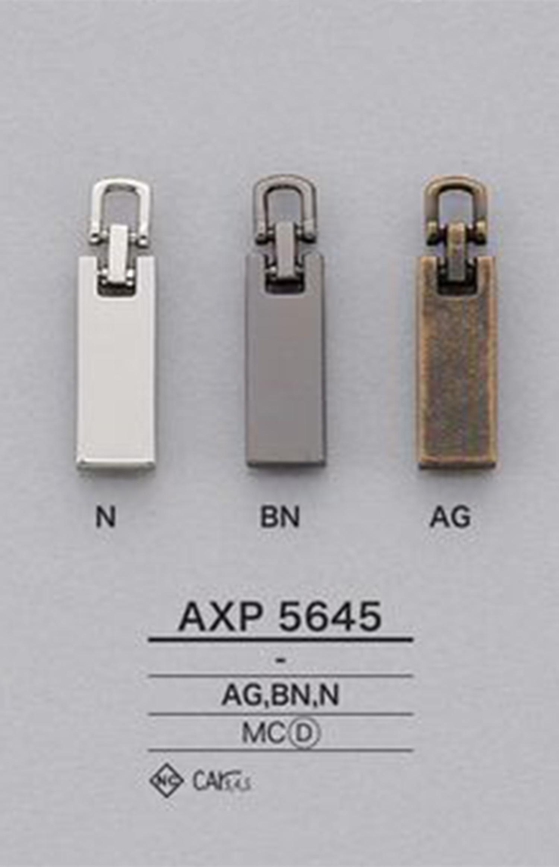 AXP5645 ファスナーポイント(引き手) アイリス/オークラ商事 - ApparelX アパレル資材卸通販