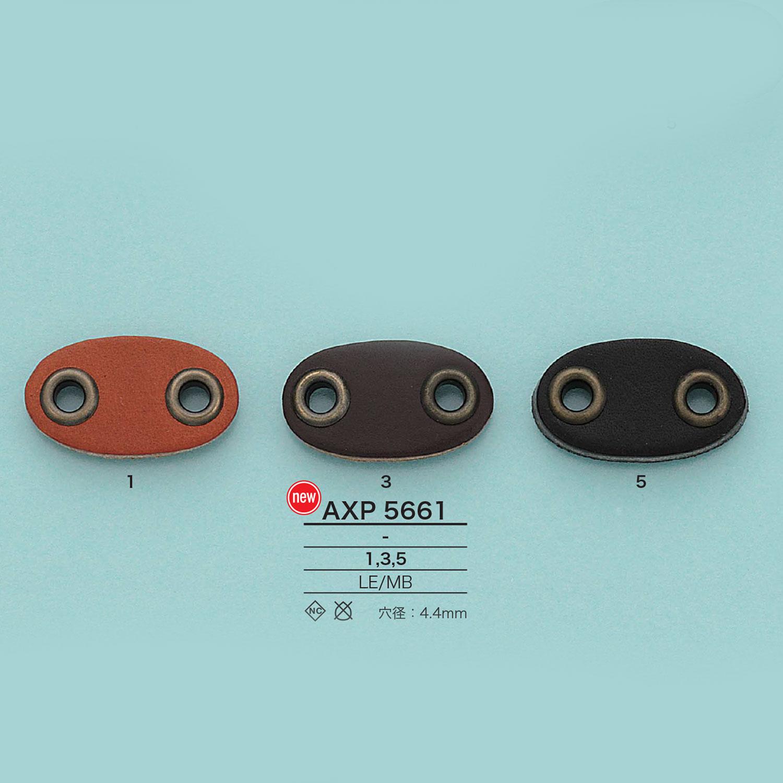 AXP5661 ブタ鼻ストッパー[バックル・カン類] アイリス