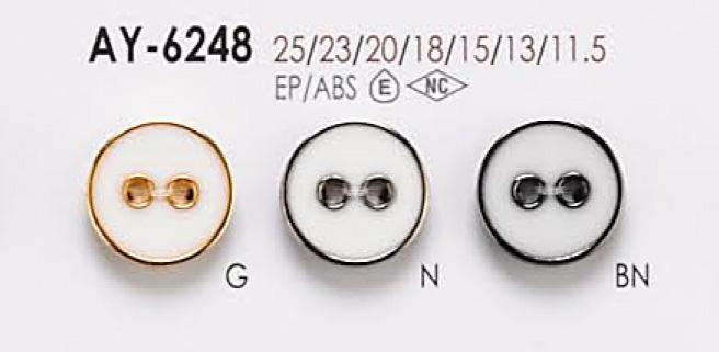AY6248 染色用 2つ穴 ハトメ ボタン アイリス/オークラ商事 - ApparelX アパレル資材卸通販